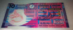 donde cambiar dinero en Hong Kong - Aquidepaso.com